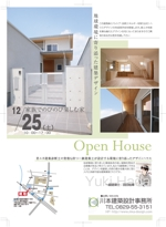 taka2315さんの新築住宅の完成見学会のチラシへの提案