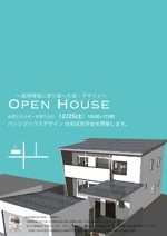 Tsuchieさんの新築住宅の完成見学会のチラシへの提案