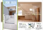 ryu0404さんの新築住宅の完成見学会のチラシへの提案