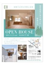 k0518さんの新築住宅の完成見学会のチラシへの提案