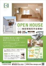 hatarakuhorisanさんの新築住宅の完成見学会のチラシへの提案