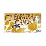 runbapandaさんのCLEOPATRA・CHACA  麦酒 のラベルデザインロゴへの提案
