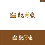 tampopohouse1128さんの住宅のリフォーム・新築 「紀乃家」のロゴへの提案