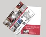 sakura4411さんのシェアハウスの募集チラシ(ポストカードサイズ)への提案