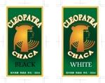 tsuneさんのCLEOPATRA・CHACA  麦酒 のラベルデザインロゴへの提案