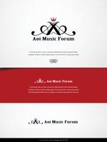 design-baseさんのアオイ楽器店のロゴへの提案