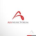 sakari2さんのアオイ楽器店のロゴへの提案