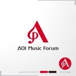 sa_akutsuさんのアオイ楽器店のロゴへの提案