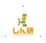 poormanさんの「しん研」のロゴ作成への提案
