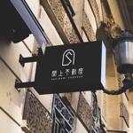 haru_Designさんの不動産会社の物件サイト「関上不動産」のロゴ作成への提案