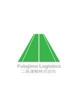 運送業「二島運輸株式会社」の看板・ロゴへの提案