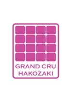 賃貸マンション「グラン クリュ 箱崎」のロゴ・マークデザインへの提案