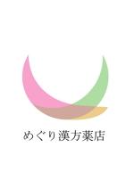 漢方薬店のロゴへの提案