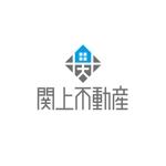 不動産会社の物件サイト「関上不動産」のロゴ作成への提案