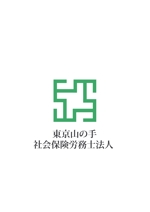 『東京山の手社会保険労務士法人』のロゴへの提案