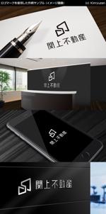 kinryuzanさんの不動産会社の物件サイト「関上不動産」のロゴ作成への提案