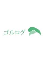 ゴルフ場/ゴルフギアクチコミサイト「ゴルログ」ロゴ作成への提案