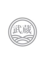 祖父の代から続いている、小さな会社(渋谷区広尾で50年)で、こだわりを持つ「株式会社武蔵」のロゴへの提案