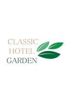 飲食宴会セクション「クラシックホテル ガーデン」のロゴ作成への提案