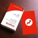Webメディア「BuzzFeed Japan」の名刺デザインへの提案