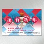 fujiseyooさんの2016年の年賀状デザインを募集します!への提案
