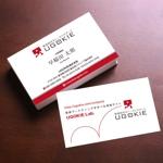 動画制作・マーケティング会社「UGOKIE株式会社」の名刺デザインへの提案