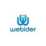 web制作サービス「Webider」のロゴへの提案