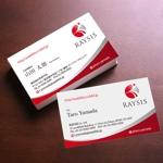 株式会社「レイシス」の名刺デザインへの提案