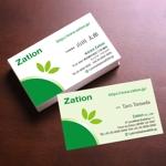 事業企画やコールセンター「株式会社Zation」の名刺デザインへの提案