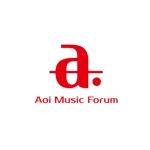 アオイ楽器店のロゴへの提案