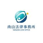 沖縄本島南部に開設する「南部法律事務所」のロゴ募集への提案