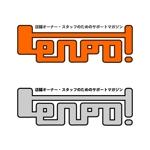 KEN-2さんのフリーペーパーマガジンのタイトルロゴ制作への提案