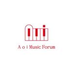 yakachanさんのアオイ楽器店のロゴへの提案