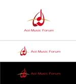ispd51さんのアオイ楽器店のロゴへの提案