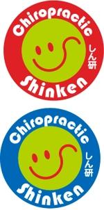 cpo_mnさんの「しん研」のロゴ作成への提案