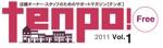 kuma-booさんのフリーペーパーマガジンのタイトルロゴ制作への提案