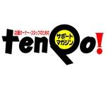 saiga005さんのフリーペーパーマガジンのタイトルロゴ制作への提案
