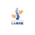 a_qvoさんの「しん研」のロゴ作成への提案