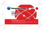 cpo_mnさんの「コンサルティング会社」の名刺・カード作成への提案