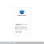 rogomaruさんの「コンサルティング会社」の名刺・カード作成への提案