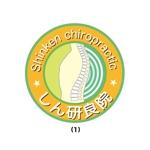 zianoさんの「しん研」のロゴ作成への提案