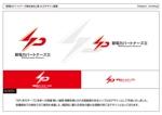 kometogiさんの新電力「SP 新電力パートナーズ株式会社」のロゴ。(信頼性と重厚感)への提案