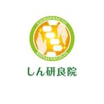 AmberDESIGNさんの「しん研」のロゴ作成への提案