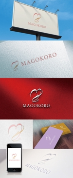 katsu31さんの化粧品販売「株式会社まごころ総合美容」の企業ロゴへの提案