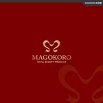 take5-designさんの化粧品販売「株式会社まごころ総合美容」の企業ロゴへの提案