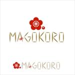 saiga005さんの化粧品販売「株式会社まごころ総合美容」の企業ロゴへの提案