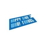 旅行会社「はぎわら観光株式会社」のロゴへの提案