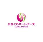 伊豆の不動産会社『株式会社さくらパートナーズ』のロゴへの提案