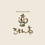 北欧風のレトロカフェ 店舗ロゴへの提案