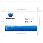 MKD_designさんの「コンサルティング会社」の名刺・カード作成への提案